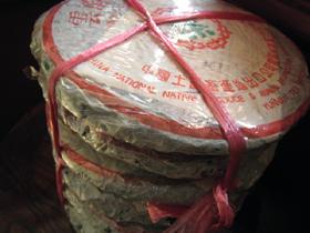 7582青餅94年プーアル茶