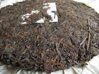 七子黄印70年代プーアル茶