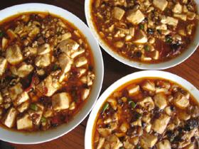 3種の出汁の麻婆豆腐