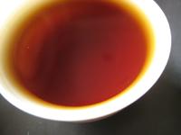 七子大黄印70年代プーアル茶