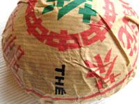 下関銷法沱茶97年か98年
