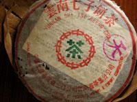 8592紫天熟餅80年代
