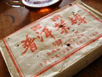 下関茶磚80年代プーアル茶