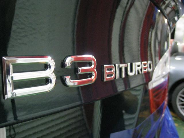 BITURBO!!!