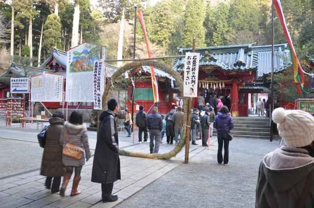 2010箱根神社本殿
