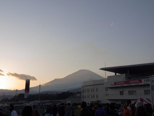 LOVE Mt.Fuji