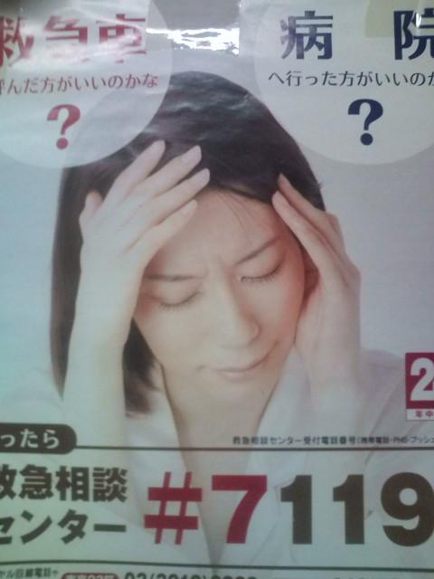 20121208045036.jpg