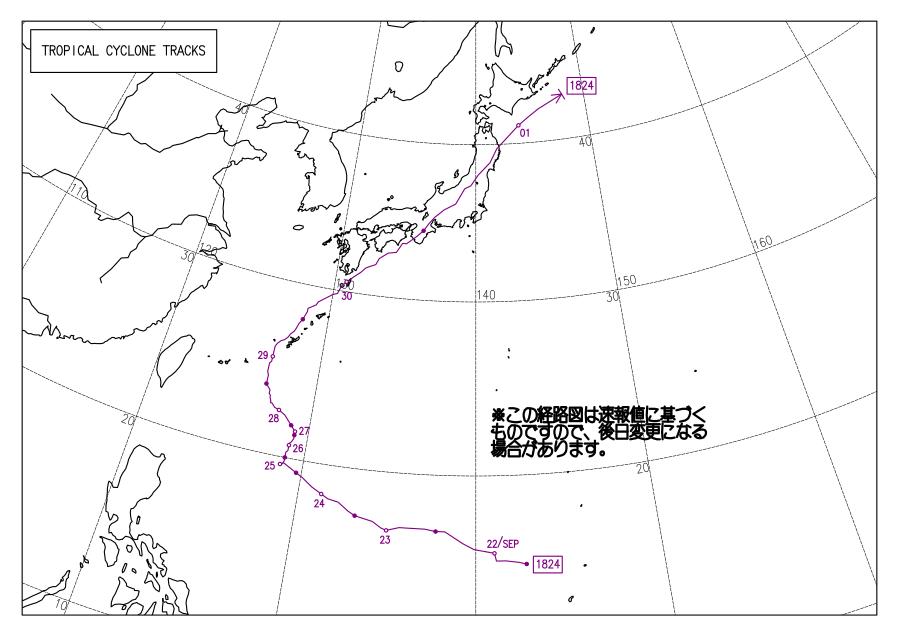 2018年 台風24号進路