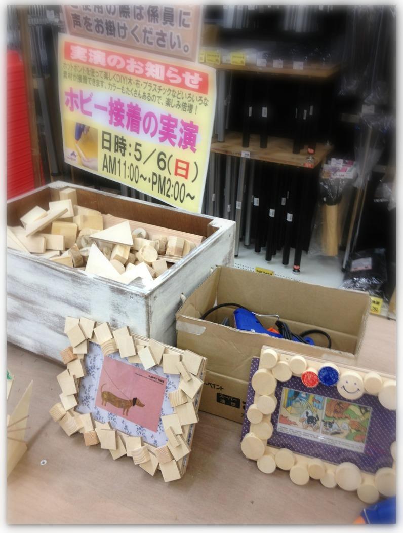 アシスト 体験 日時 pic.jpg