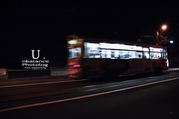 streetcar of darkness