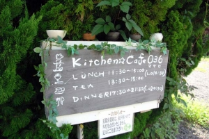 kitchen cafe 036-2