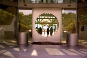 MIHOミュージアム outside