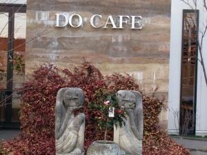 DO-CAFE-1