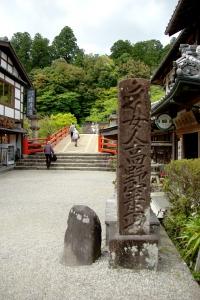 室生寺ー3