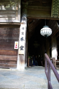 長谷寺−5