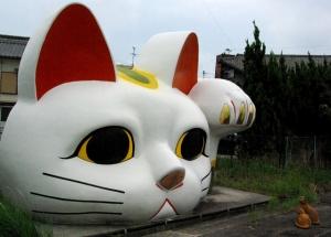 やきもの散歩道ー招き猫2