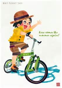自転車散歩ー1