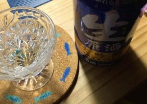 Nihonshu 1
