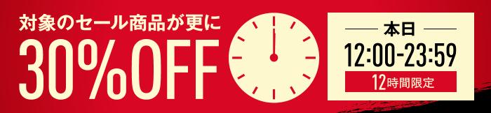Reebok ONLINE SHOP(��ܥå� ����饤��å�)�������30%�����