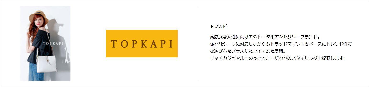 集英社FLAGSHOP1,000円割引クーポン