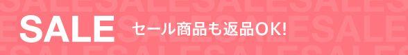マルイ1,000円割引クーポン