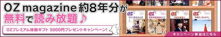 Fujisan.co.jp 500円割引クーポン