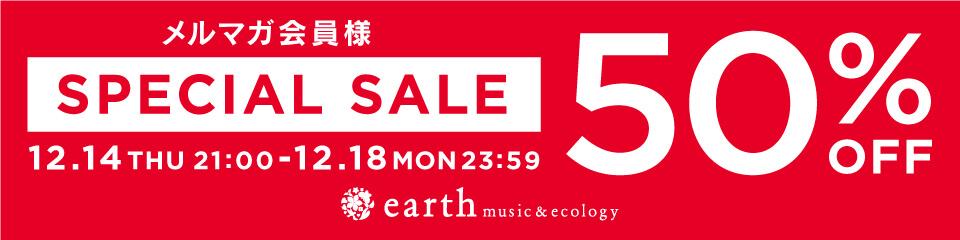 earth music&ecology割引セール