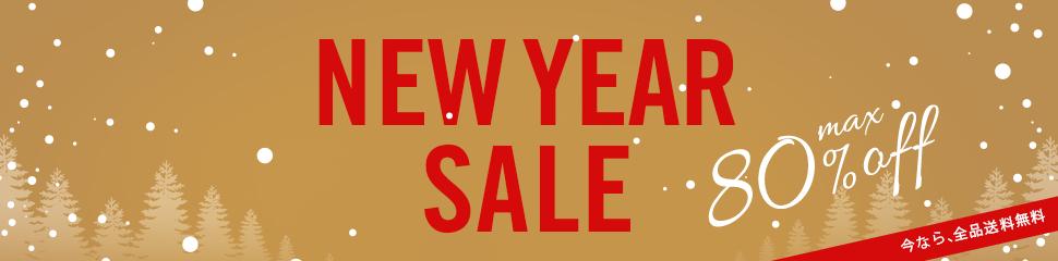 タカシマヤファッションスクエア85%割引セール