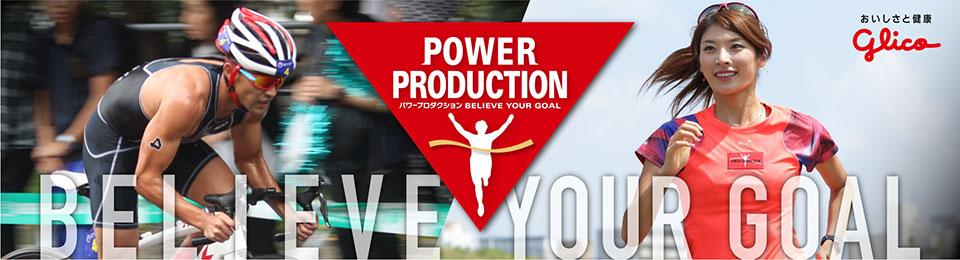 LOHACOパワープロダクション15%割引クーポン