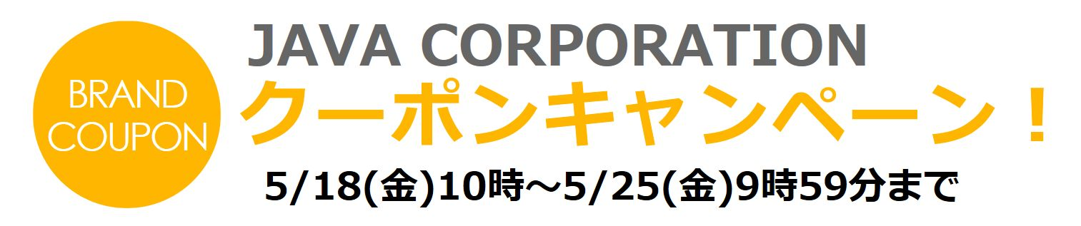 集英社FLAGSHOP3,000円割引クーポン