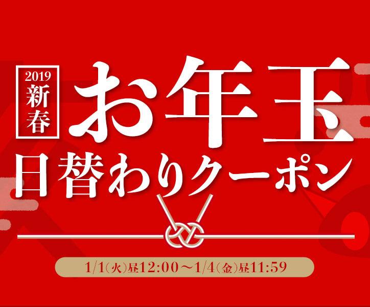 STRIPE CLUB(神戸レタス)
