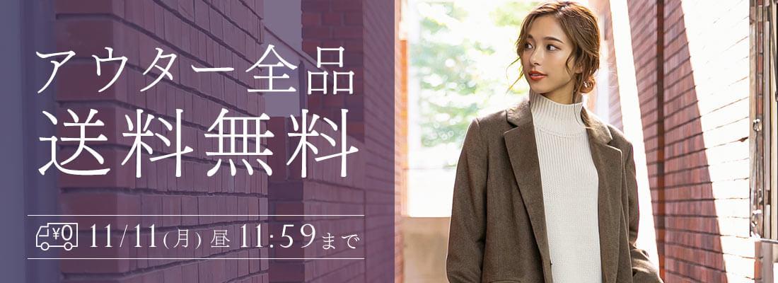 神戸レタス送料無料キャンペーン