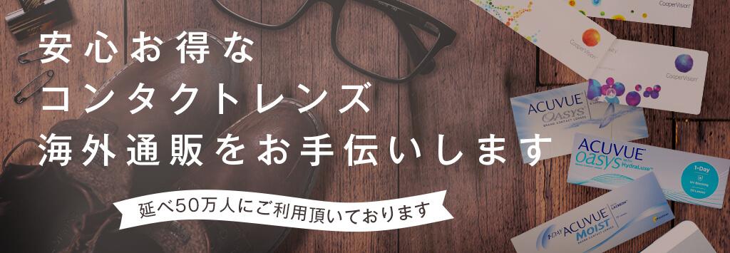 BLENS 300円クーポン