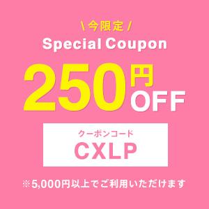 BLENS 250円クーポン