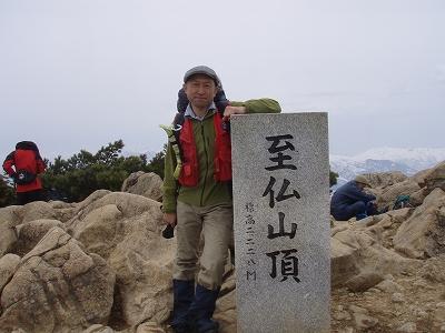 百名山「至仏山」 ガイド同行 登山ツアー 9/1〜、10/15〜
