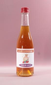 07 2002古酒ブランデータイプ.JPG