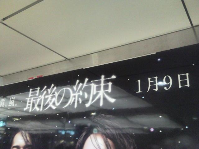 Photo339.jpg
