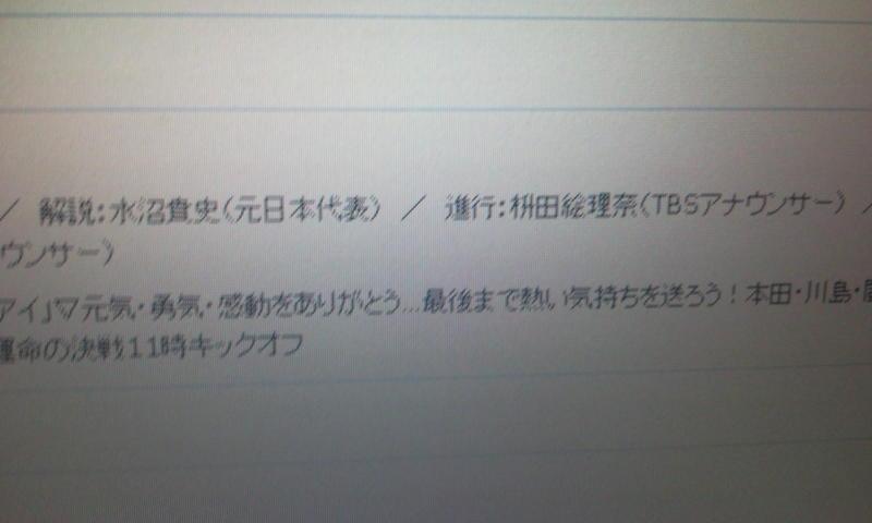 Photo443.jpg