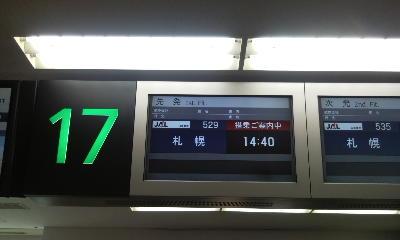 Photo522.jpg