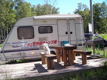 20100910-shizenhanaen-campground-2