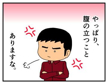 エアカエル活用法1