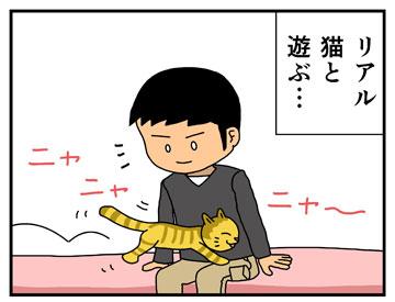 春の猫まつり 1