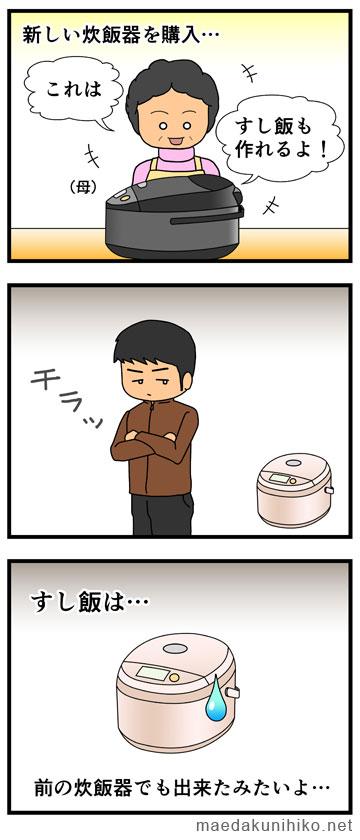 ���Ӵ郎����ޤ��� 2