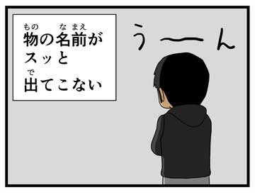 ʪ��̾�����ФƤ��ʤ� ����1