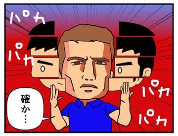 トータル・リコール2012サムネイル