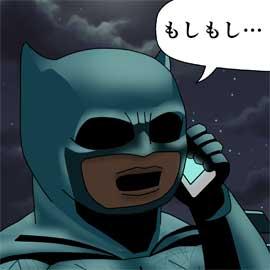 BatmanvSuperman_サムネイル270