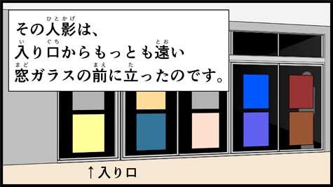 深夜のお客さん_09