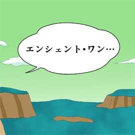 ドクター・ストレンジ感想サムネイル270