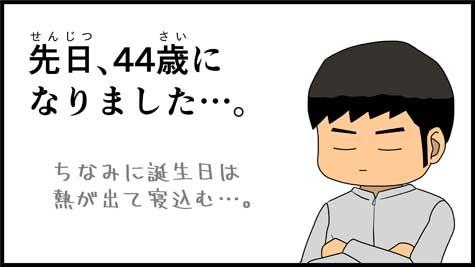bnw_0190_1
