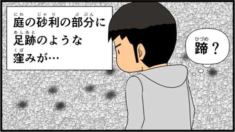 bnw_0192_2